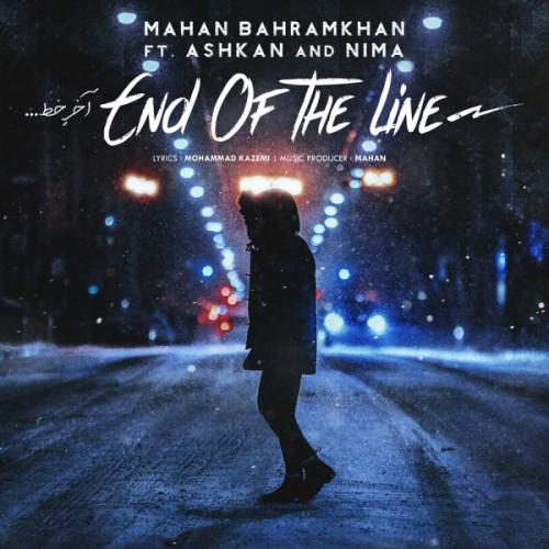 دانلود آهنگ جدید ماهان بهرام خان به نام آخر خط