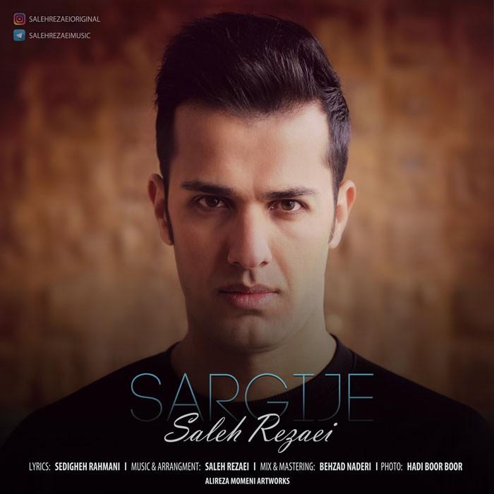 دانلود آهنگ جدید صالح رضایی به نام سرگیجه