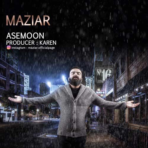 دانلود ورژن پیانو آهنگ جدید مازیار به نام آسمون