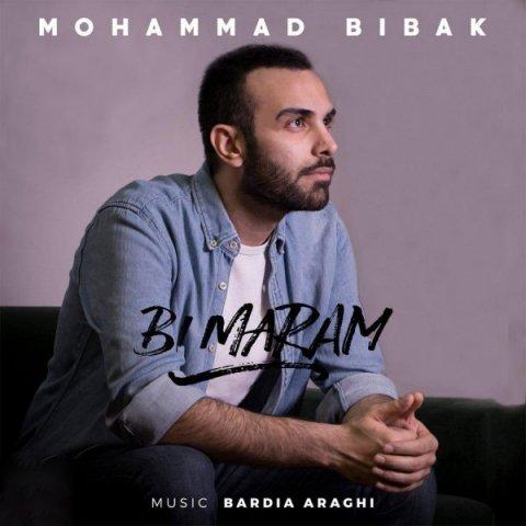 دانلود آهنگ جدید محمد بیباک به نام بی مرام