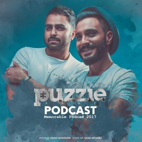 دانلود میکس جدید پازل باند به نام Memorable Podcast 2017
