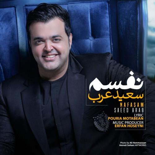 دانلود موزیک ویدیو جدید سعید عرب به نام نفسم