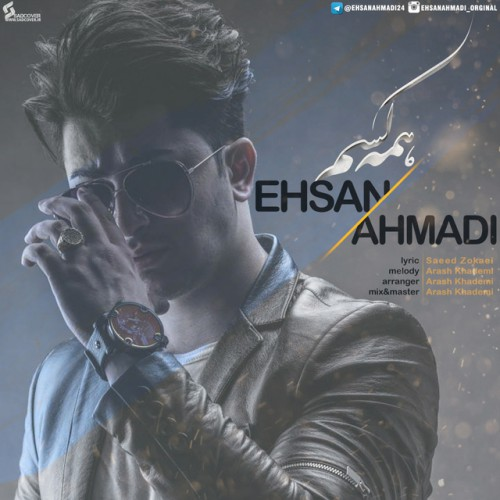 دانلود آهنگ جدید احسان احمدی به نام همه کسم