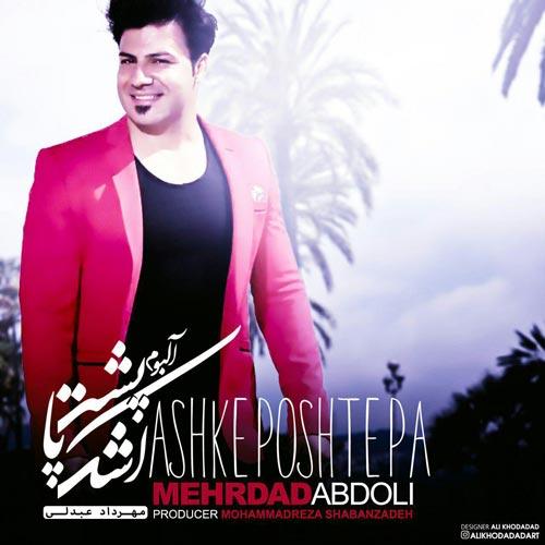 دانلود آلبوم جدید مهرداد عبدلی به نام اشک پشت پا