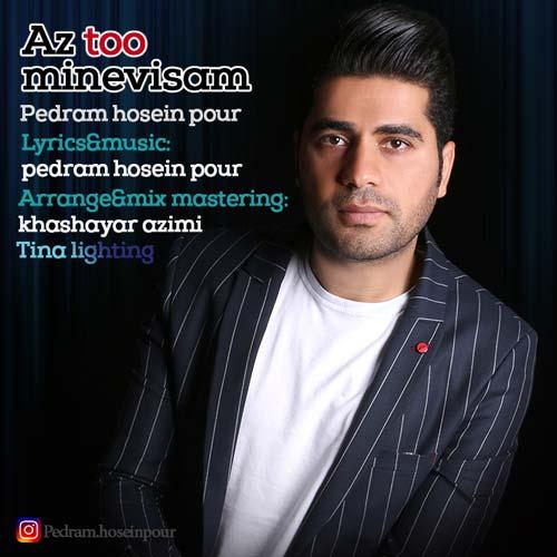 دانلود آهنگ جدید پدرام حسین پور به نام از تو می نویسم