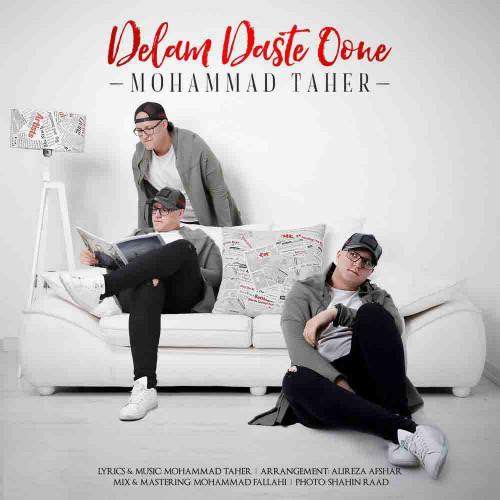 دانلود آهنگ جدید محمد طاهر به نام دلم دسته اونه