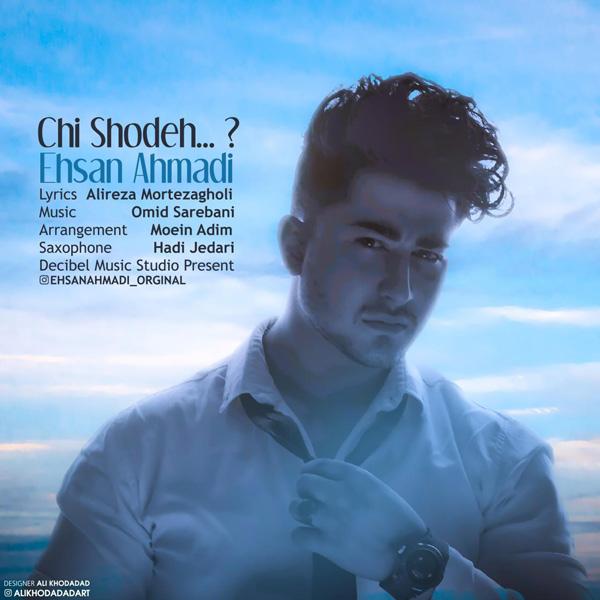 دانلود آهنگ جدید احسان احمدی به نام چی شده