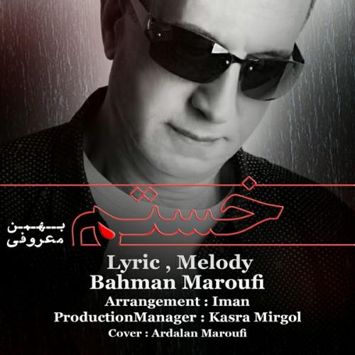 دانلود آهنگ جدید بهمن معروفی به نام خسته