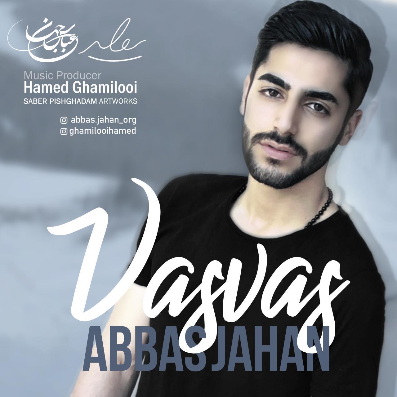 دانلود آهنگ جدید عباس جهان به نام وسواس